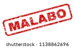 malabo stamp seal print with... | Shutterstock .eps vector #1138862696