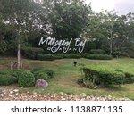 mahogany bay roatan honduras | Shutterstock . vector #1138871135