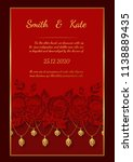 rose lace wedding card.red rose ... | Shutterstock .eps vector #1138889435
