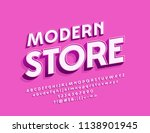 vector simple style logo modern ... | Shutterstock .eps vector #1138901945