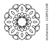 flower mandala vector... | Shutterstock .eps vector #1138912148