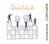 team work vector business... | Shutterstock .eps vector #1138916858