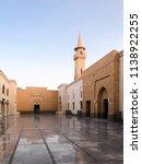 an old mosque in riyadh | Shutterstock . vector #1138922255