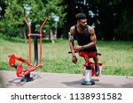 african american male athlete... | Shutterstock . vector #1138931582