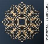 laser cutting mandala. golden...   Shutterstock .eps vector #1138936358