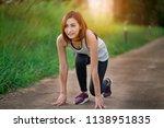 running woman. female runner...   Shutterstock . vector #1138951835