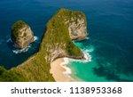scenic coast landscape view of... | Shutterstock . vector #1138953368
