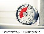 25 minutes   analog kitchen... | Shutterstock . vector #1138968515