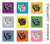 love you. set of  hand written... | Shutterstock .eps vector #1138970912