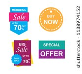 colorful sale banners set | Shutterstock .eps vector #1138974152