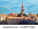 close up view  old and ancient... | Shutterstock . vector #1138977185