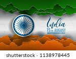 august 15 indian independence... | Shutterstock .eps vector #1138978445