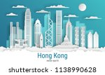 paper cut style hong kong city  ... | Shutterstock .eps vector #1138990628