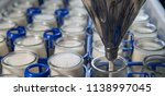 production of yogurt in a farm  ... | Shutterstock . vector #1138997045