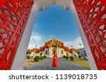 bangkok  thailand   june 18 ...   Shutterstock . vector #1139018735