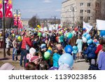 large crowd of people watching... | Shutterstock . vector #1139023856