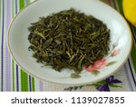 sencha tea is a japanese green... | Shutterstock . vector #1139027855
