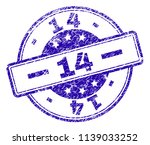 14 stamp seal imprint with... | Shutterstock .eps vector #1139033252