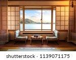 yamanashi  japan   march 6 2018 ... | Shutterstock . vector #1139071175