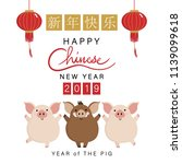 happy chinese new year 2019... | Shutterstock .eps vector #1139099618