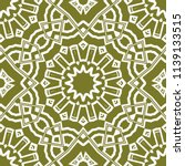 Round Colored Lace Pattern For...