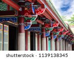 taipei city  taiwan   may 25th... | Shutterstock . vector #1139138345