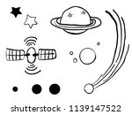 isolated science space childish ... | Shutterstock .eps vector #1139147522