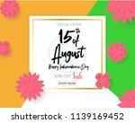 flower paper cut style national ... | Shutterstock .eps vector #1139169452