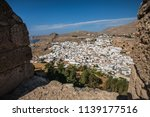 greece  rodes lindos | Shutterstock . vector #1139177516