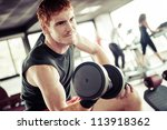 man with weight training... | Shutterstock . vector #113918362