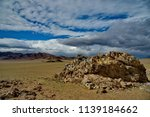 western mongolia. the endless... | Shutterstock . vector #1139184662