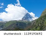 mountain landscape  in the... | Shutterstock . vector #1139193692