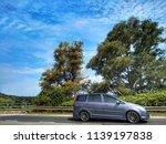 kuala lumpur   malaysia   july... | Shutterstock . vector #1139197838