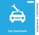 car mechanic vector icon... | Shutterstock .eps vector #1139199662