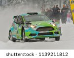 covasna  romania   january 19... | Shutterstock . vector #1139211812