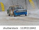 covasna  romania   january 19... | Shutterstock . vector #1139211842