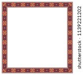 square frame with geometric ... | Shutterstock .eps vector #1139221202