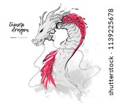 chinese dragon vector hand... | Shutterstock .eps vector #1139225678