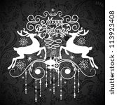 christmas ornament | Shutterstock .eps vector #113923408
