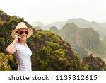 modern technology and... | Shutterstock . vector #1139312615