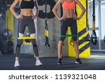 two ripped women are having... | Shutterstock . vector #1139321048
