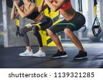close up of athletic women in... | Shutterstock . vector #1139321285