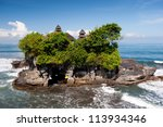 This image shows the Tanah Lot temple, in Bali island, indonesia - stock photo