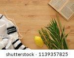 jewish festival of sukkot.... | Shutterstock . vector #1139357825