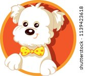 cute dog vector logo... | Shutterstock .eps vector #1139423618
