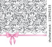 Vector Template For Wedding ...