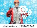 repair fix integration... | Shutterstock . vector #1139469545