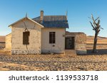 an abandoned building in the... | Shutterstock . vector #1139533718