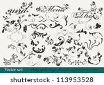 decorative elements for  your... | Shutterstock .eps vector #113953528