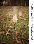 Single Old Tomb Cross At...